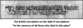 Wall of Inscriptions 2